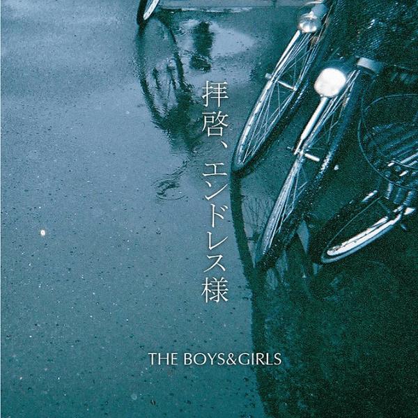 THE BOYS&GIRLS 2nd Album『拝啓、エンドレス様』