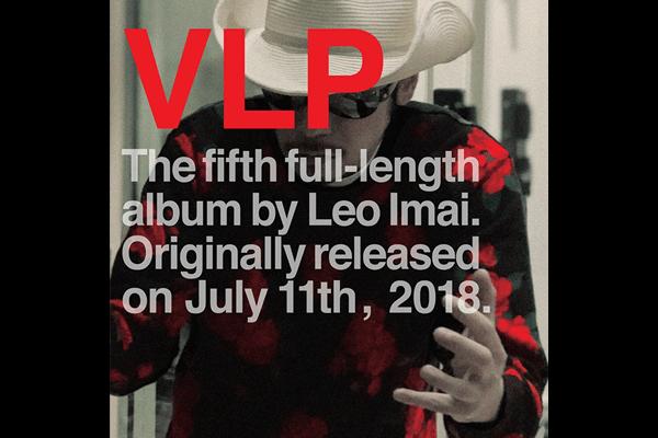 album『VLP』