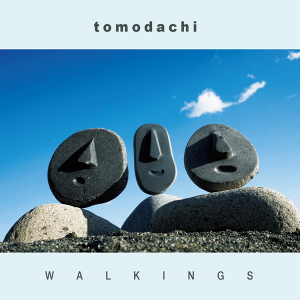 2nd album『tomodachi』