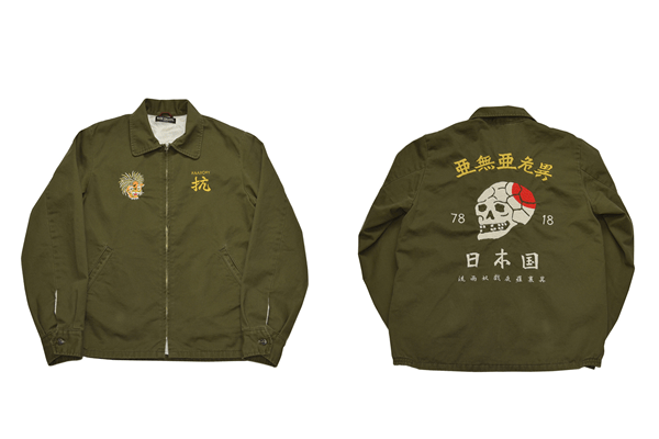亜無亜危異×RUDE GALLERY Collaboration Jacket