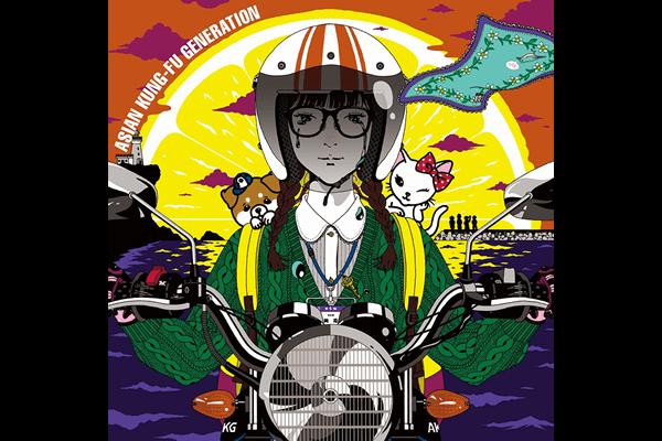 ASIAN KUNG-FU GENERATION single「ボーイズ&ガールズ」