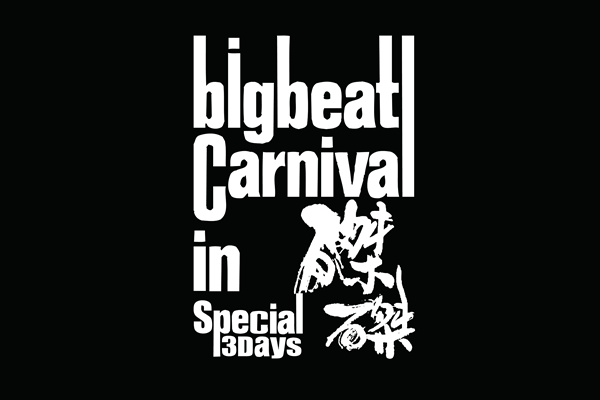 BIG BEAT CARNIVAL IN 磔磔SPECIAL 3days