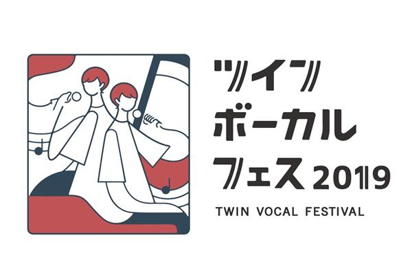 シナリオアート「ツインボーカルフェス 2019」