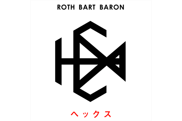ROTH BART BARON album『HEX』