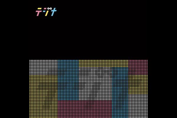 mini album『テジナ』
