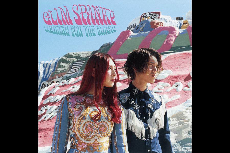 4th full album『LOOKING FOR THE MAGIC』