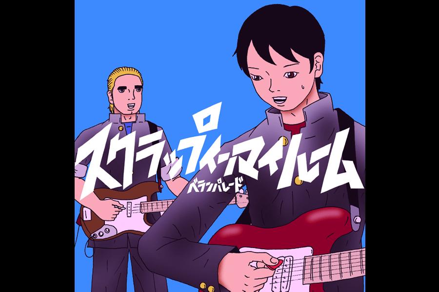 mini album『スクラップインマイルーム』