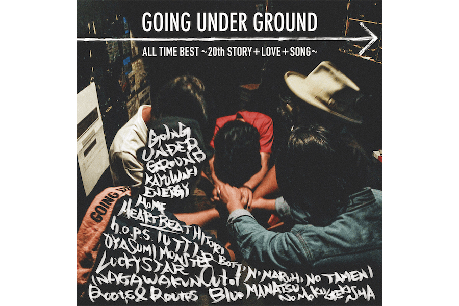 all time best album『ALL TIME BEST~20th STORY + LOVE + SONG~』