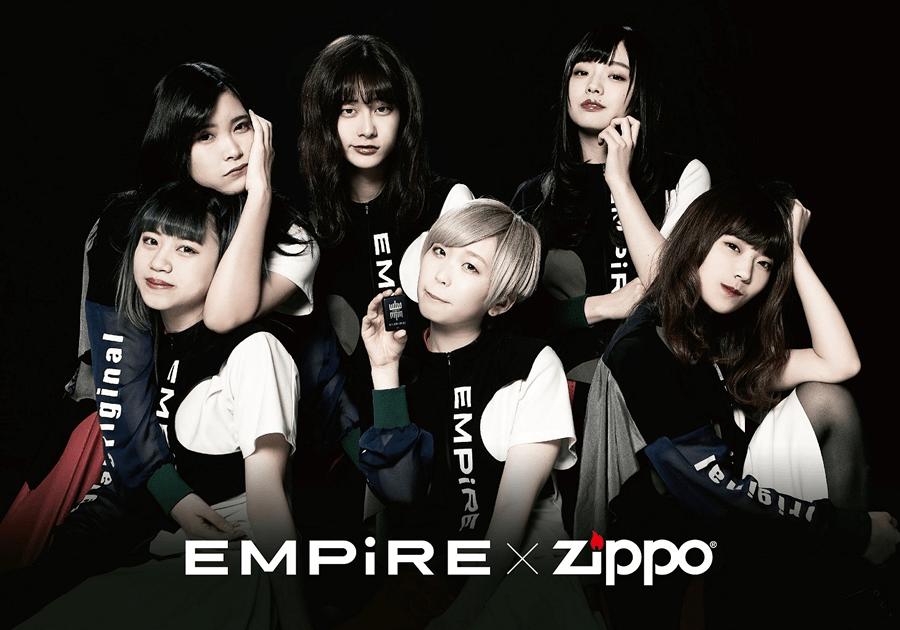 EMPiRE × Zippo