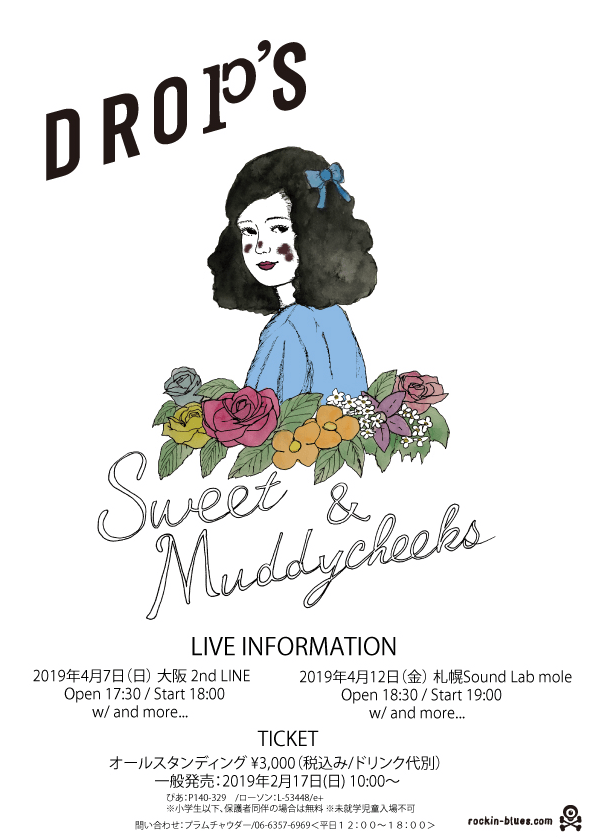 Drop's「APRIL FIRST CLUB'19」