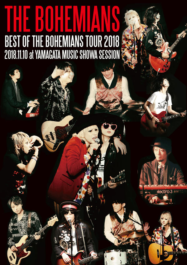 THE BOHEMIANS LIVE DVD 『BEST OF THE BOHEMIANS TOUR 2018 2018.11.10 at YAMAGATA MUSIC SHOWA SESSION』