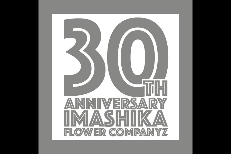 25th single「いましか」