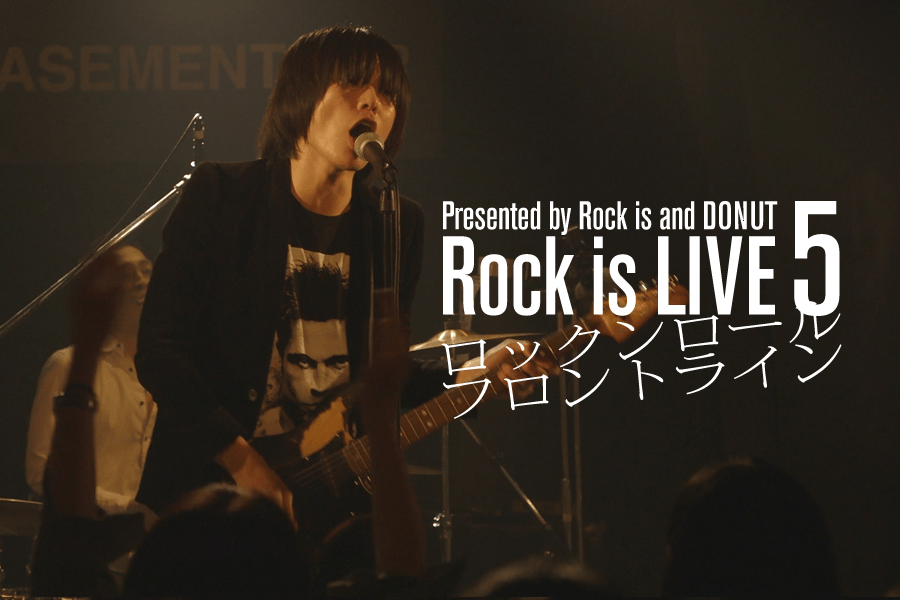 Rock is LIVE 5