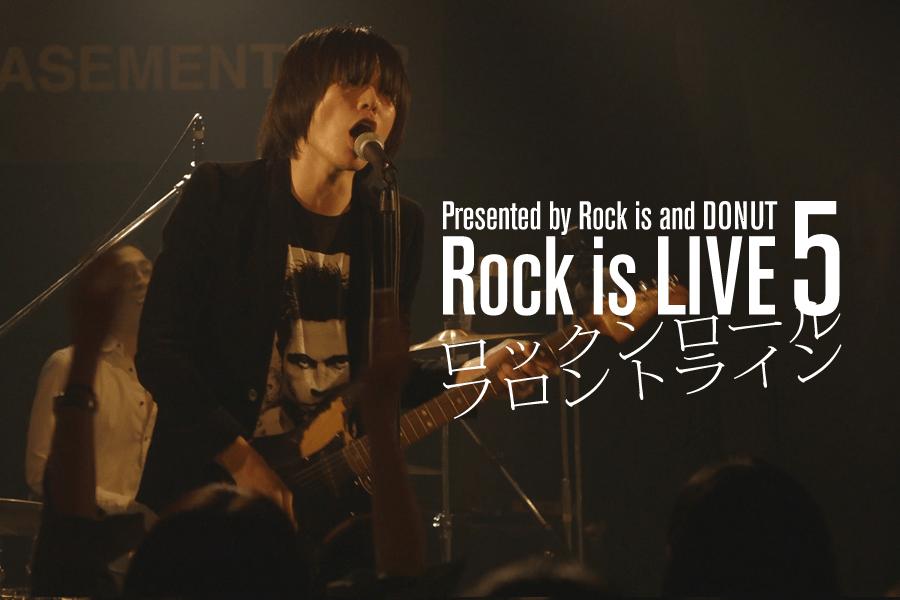 「Rock is LIVE 5」ライブ映像公開――手持ちのカードにこめたhotspringの真骨頂