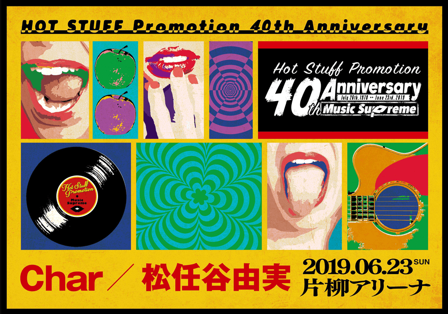 Hot Stuff Promotion 40th Anniversary Music Supreme