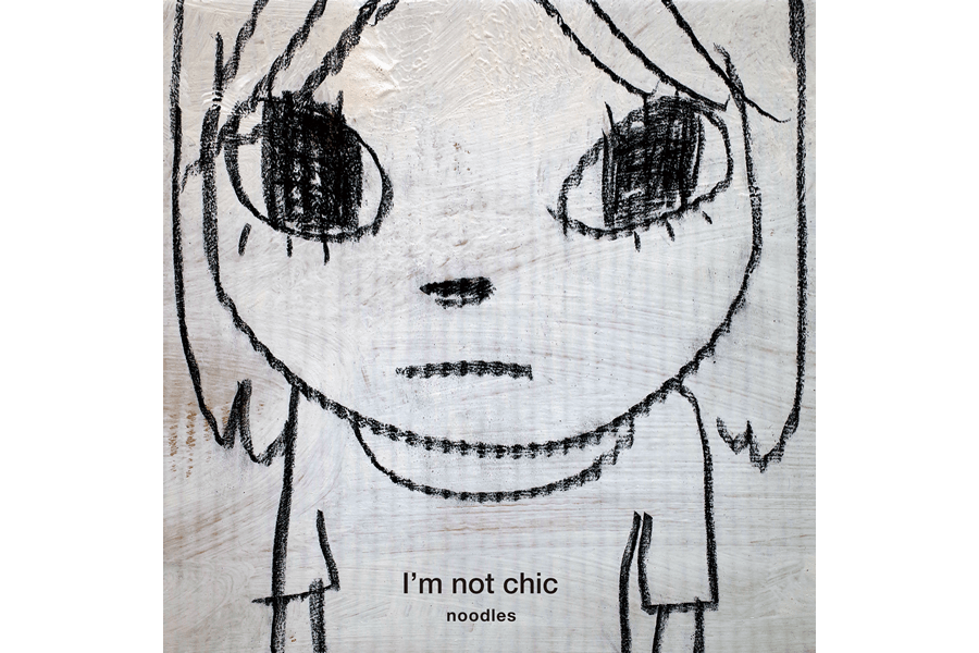 noodles album『I'm not chic』