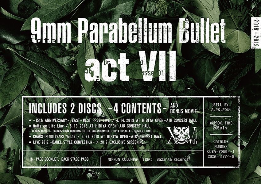 9mm Parabellum Bullet DVD&Blu-ray『act Ⅶ』