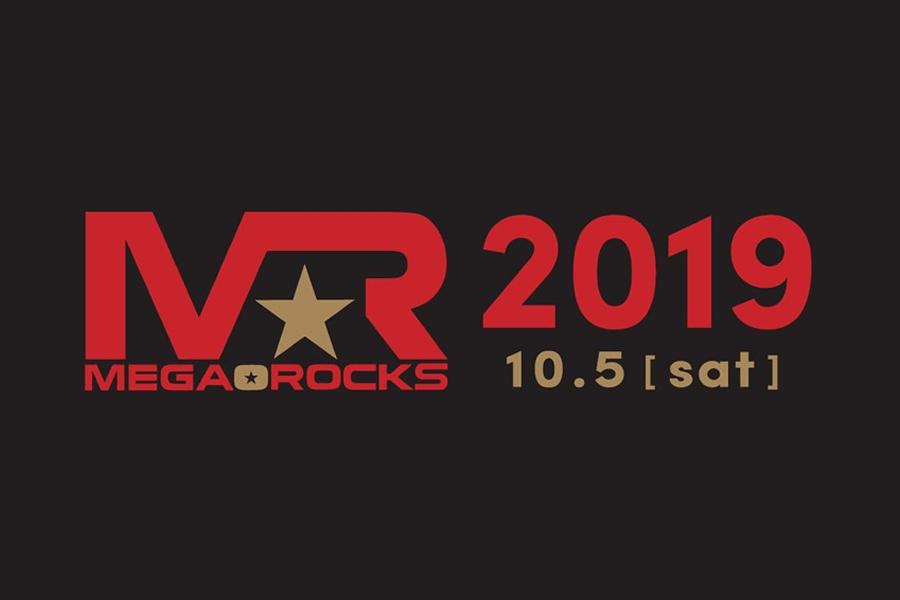 MEGA★ROCKS 2019