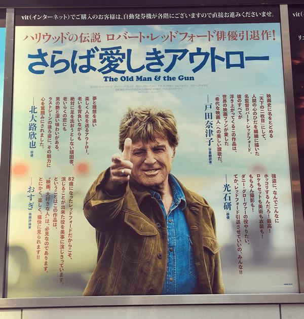 Drop's 中野ミホの「まほうの映画館」