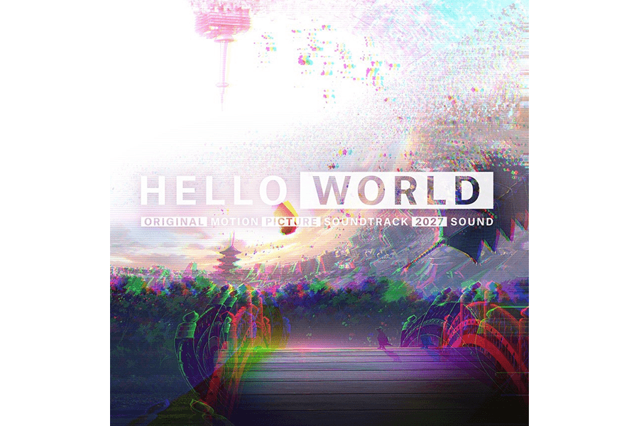 「HELLO WORLD」