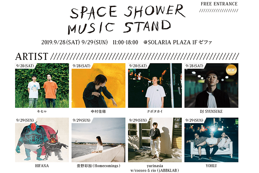 「SPACE SHOWER MUSIC STAND」
