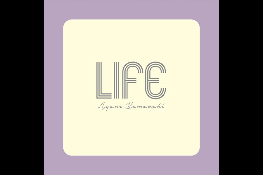 山﨑彩音 album『LIFE』