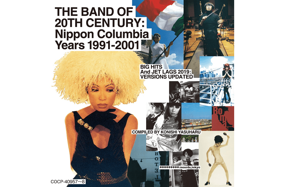 ピチカート・ファイヴ『THE BAND OF 20TH CENTURY:Nippon Columbia Years 1991-2001』