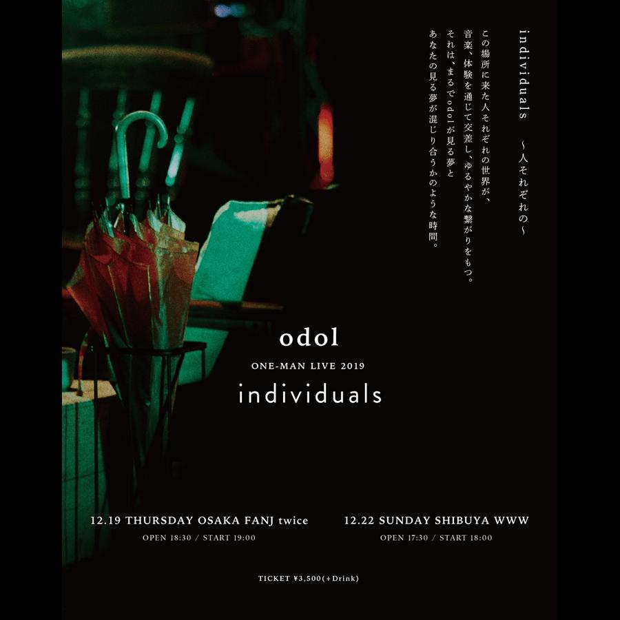 "odol ONE-MAN LIVE 2019 ""individuals"""