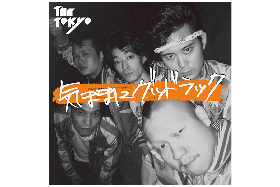 THE TOKYO digital release「気ままにグッドラック」
