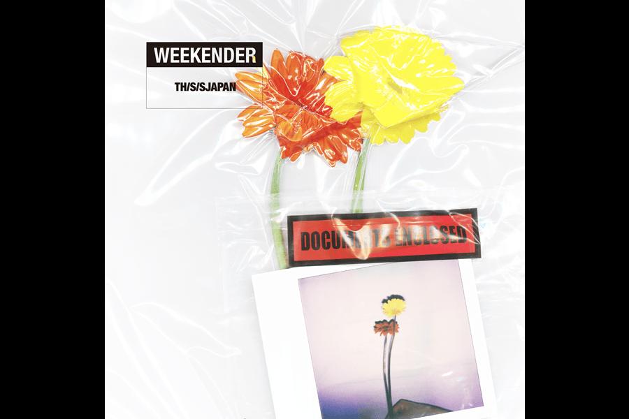 THIS IS JAPAN ep「WEEKENDER」