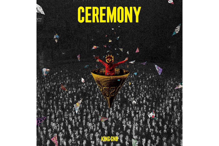 King Gnu new album『CEREMONY』