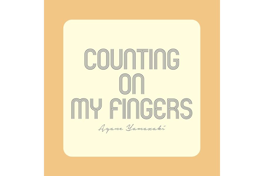 山﨑彩音 single「Counting on my fingers」