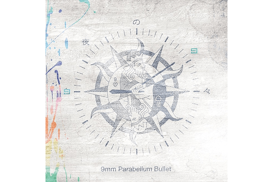 9mm Parabellum Bullet 11th single「白夜の日々」