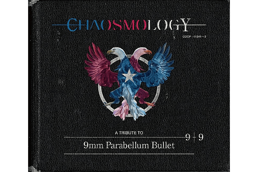 9mm Parabellum Bullet tribute album『CHAOSMOLOGY』